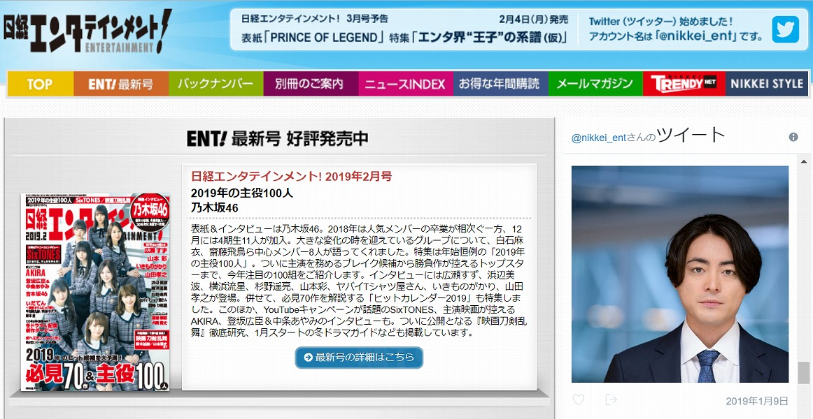日経BP社の刊行物